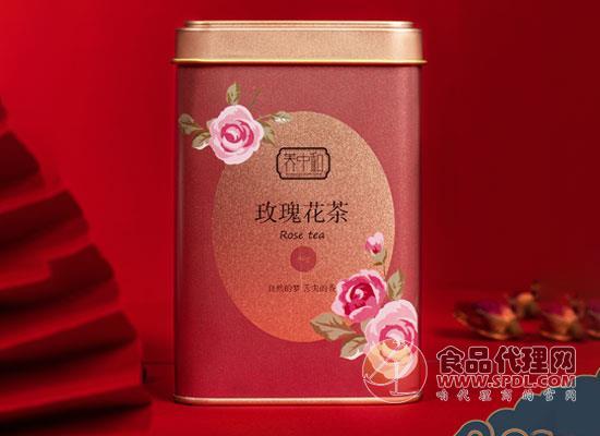 養中和玫瑰花茶