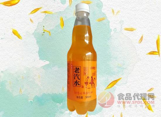 甜橙味碳酸饮料