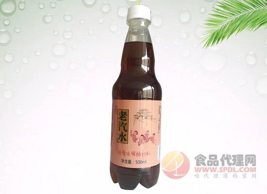 酸梅味碳酸饮料