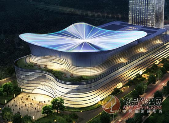 上海跨國采購會展中心