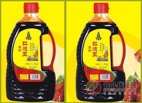 龍泉塔草菇紅燒醬汁