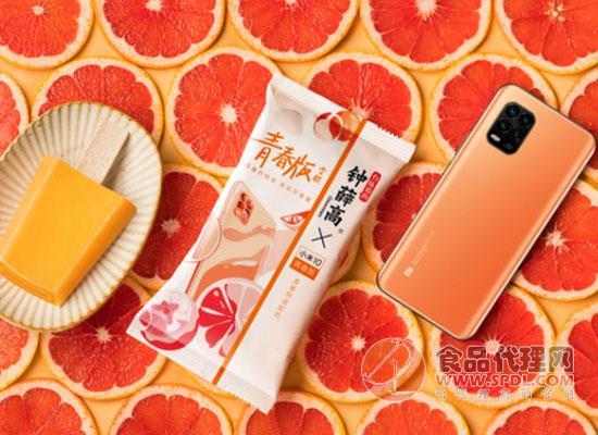钟薛高联合小米10青春版推出青春版雪糕