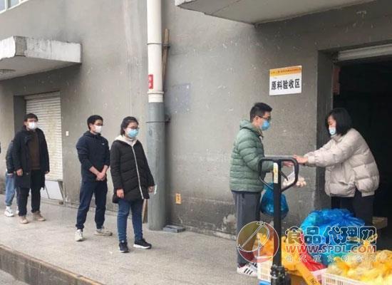 """暖心,杭州知味观食品有限公司保障员工""""菜篮子"""""""