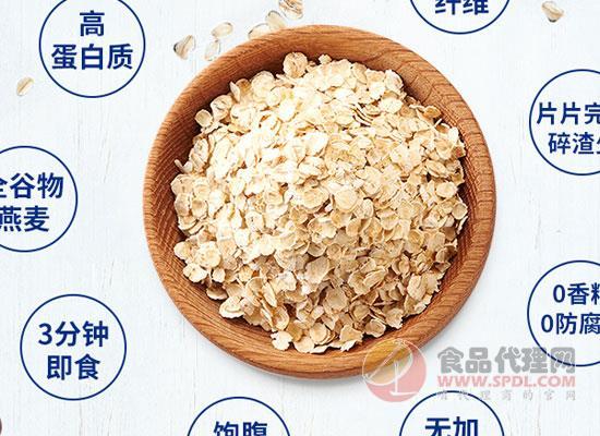 金日禾野即食燕麦片多少钱,保留食材营养安全