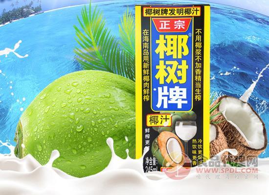 椰樹椰子汁