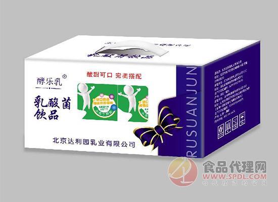 酵樂乳乳酸菌飲品系列