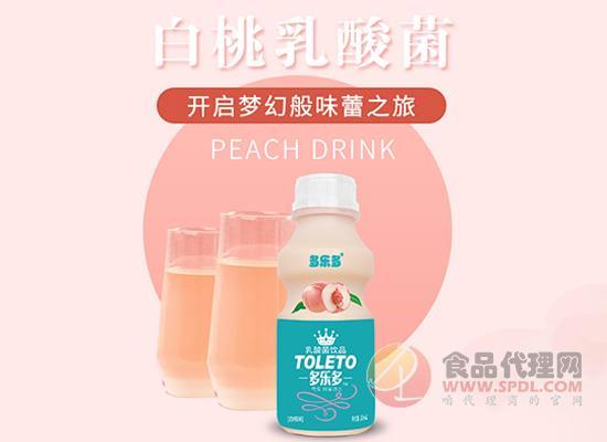 多乐多白桃味乳酸菌饮品