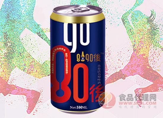8090后青春活力啤酒藍罐