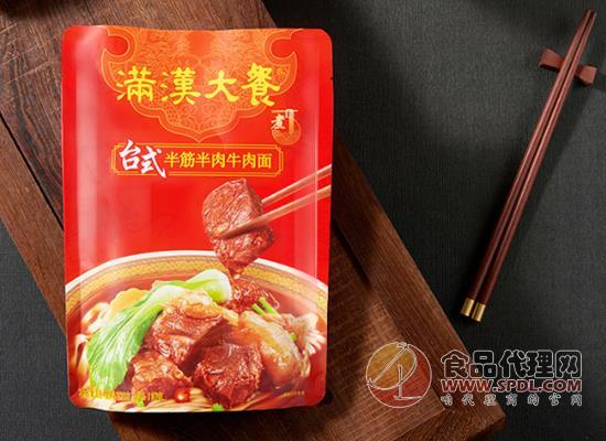 滿漢大餐臺式半筋半肉牛肉面