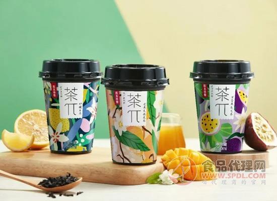 茶π果汁茶新品