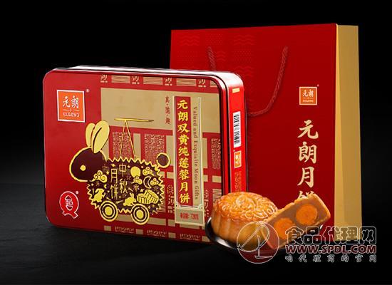元朗廣式月餅