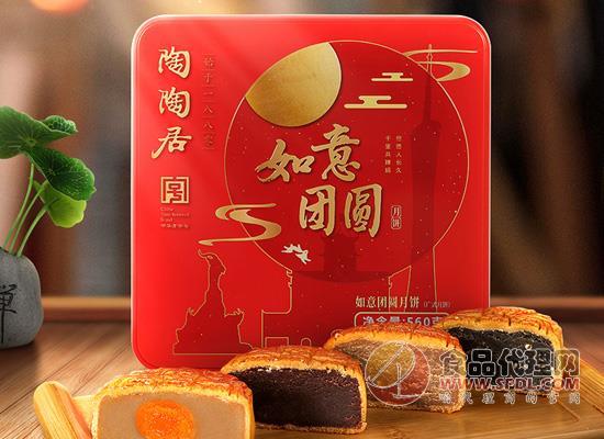 陶陶居廣式月餅