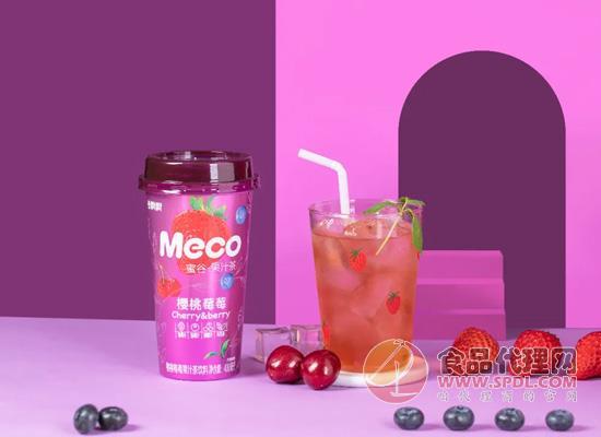 Meco蜜谷樱桃莓莓果汁茶