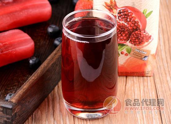 鮮榨石榴汁