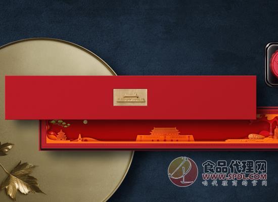 李子柒盛世中華中秋月餅禮盒