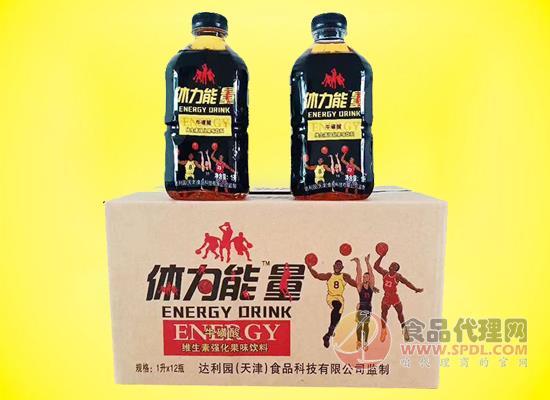 体力能量维生素饮料