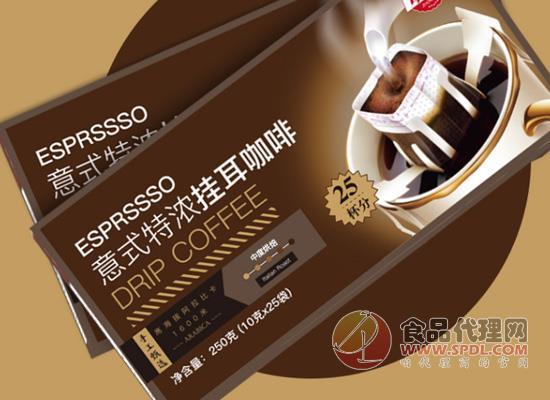 中啡意式掛耳咖啡