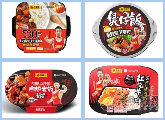 四川旺福王食品