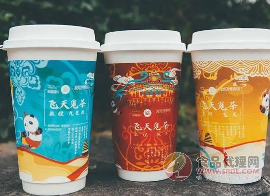 合肥九色鹿_茶百道联名敦煌博物馆,推出三款定制奶茶-营销策划-食品代理网