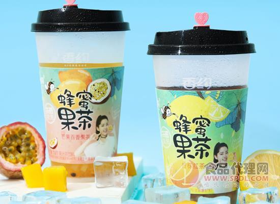 香约蜂蜜果茶