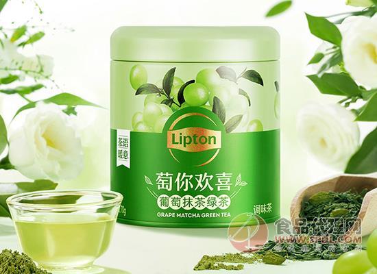 立顿葡萄抹茶绿茶