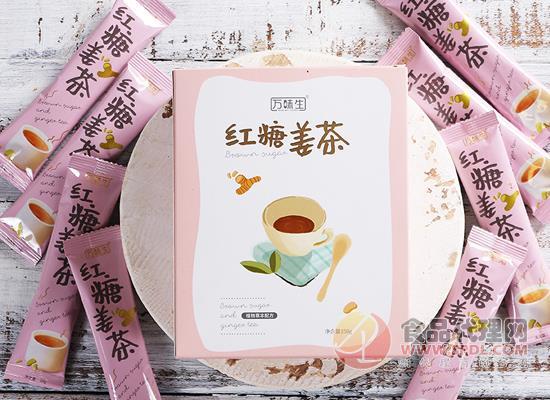 万味生红糖姜茶