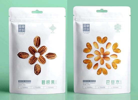 简单计划坚果系列产品