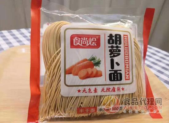 食尚烩胡萝卜面