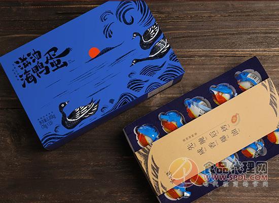 李子柒滋油海鸭蛋