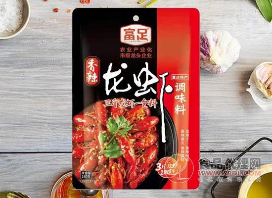 富足小龙虾调味料