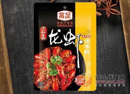 富足龙虾调味料
