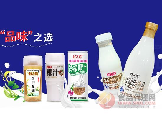 好之选水牛酸奶饮品