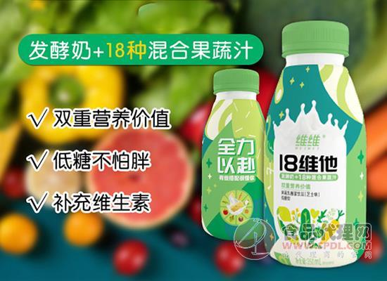 维维18维他果蔬乳酸菌