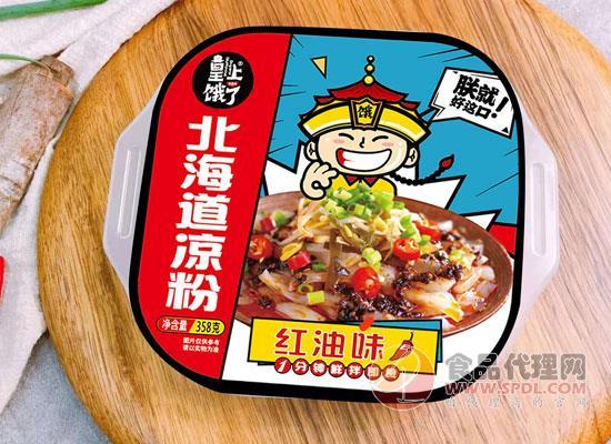 皇上饿了北海道凉粉