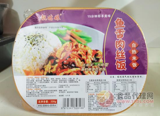 靓姑娘自热米饭