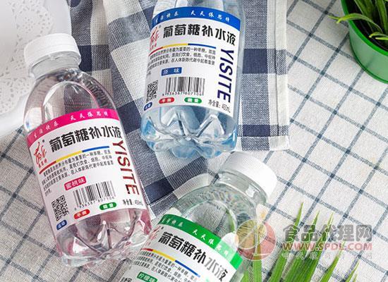 依思特葡萄糖补水液