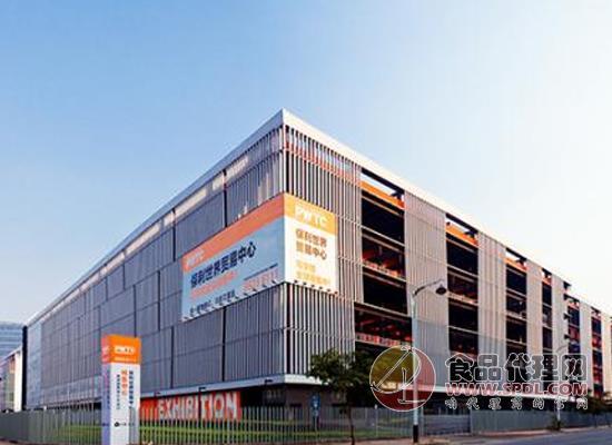 廣州琶洲保利世貿博覽館