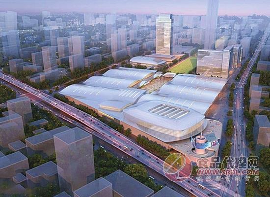 山東國際會展中心