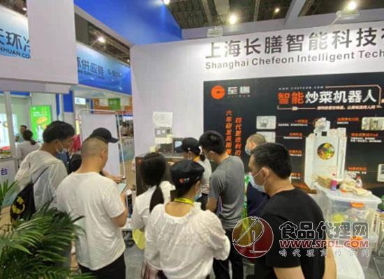 2021上海國際酒店用品暨餐飲食材博覽會