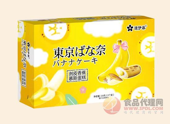 剥皮慕斯香蕉包