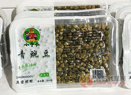 小爷仨青豌豆