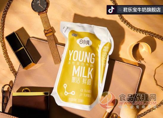 白小纯活性蛋白牛奶
