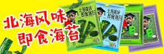 广东心味食品有限公司