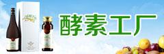 扬生(南召)生物科技有限公司