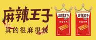湖南省玉峰食品实业幸运飞艇