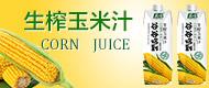 蓝培食品(上海)有限公司