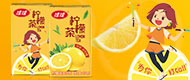 维维集团柠檬茶事业部