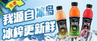上海闵氏生物科技有限公司