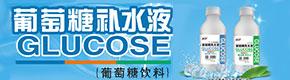 郑州动康食品工程有限公司