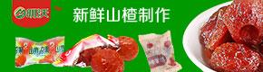 绛县康之美食品有限公司